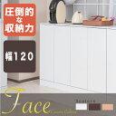 キッチンシリーズFace カウンター下収納 扉 幅120|ホワイト ランドリー ダイニング リビング 北欧 収納棚 ラック サイ…