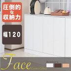 キッチンシリーズFaceカウンター下収納扉幅120cmホワイト