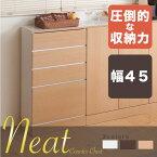 キッチンシリーズNeatカウンター下収納チェスト幅45cmナチュラル