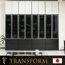 【Transform】トランスフォームシリーズ ユニットシステム壁面収納 幅60 中台 LEDライト付ショーケース ラック 棚 白家具 木製 完成品 ブラウン ...