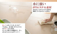 バタフライカウンターテーブル