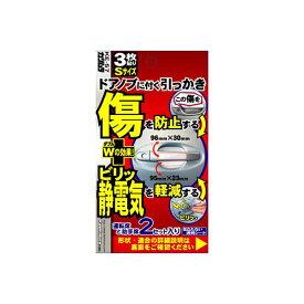 ドア傷防止&静電気軽減シート【3枚貼り】S(KE57)