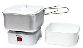海外でも使える!マルチボルテージ調理器トラベルクッカー(NTI132)