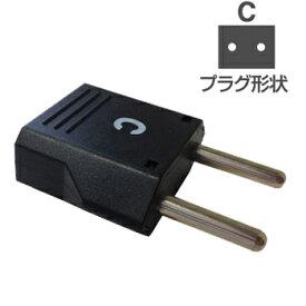 海外用変換プラグCタイプ(NTI64)