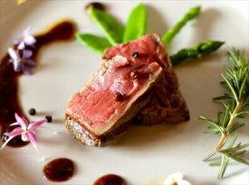 国産 ダチョウ肉 (フィレ肉) 1kg オーストリッチミート だちょう肉 特選