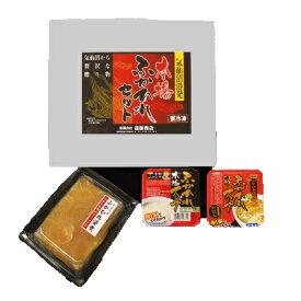 気仙沼産 フカヒレ スープ + フカヒレ 姿煮 セットE