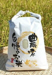 大分県産 無農薬米 ひのひかり 10kg 玄米 ヒノヒカリ