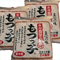 永井食堂もつっ子1kg(3人前)×3袋