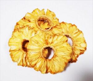 パイナップル ドライフルーツ 無添加・無加糖 130g/袋 パイン