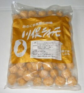 川俣シャモ 地鶏肉だんご 1kg(冷凍) 送料クール60サイズ相当 鍋