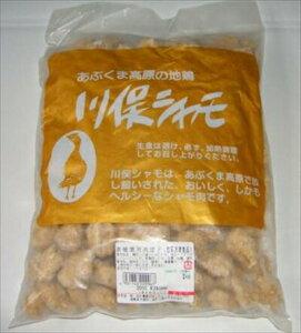 川俣シャモ 茶碗蒸し用 肉だんご(冷凍) 1kg 送料クール60サイズ相当 鍋