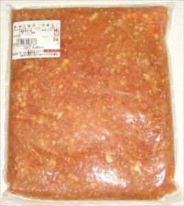 川俣シャモ 軟骨入り挽肉 1kg(冷凍)送料クール60サイズ相当 鍋