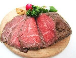 みやざき ハーブ牛 ローストビーフ (ブランド牛) 約1kg 特選 業務用 冷凍 宮崎食肉市場は同梱可