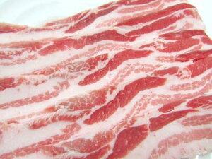宮崎県産 豚バラ スライス 約1kg 業務用 冷蔵 宮崎食肉市場は同梱可