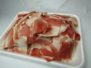 宮崎県産 豚小間切れ 約5kg 業務用 冷凍 宮崎食肉市場は同梱可