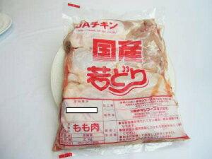 宮崎県産 若鶏 もも肉 約2kg 業務用 冷蔵 宮崎食肉市場は同梱可