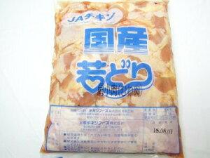 宮崎県産 若鶏 手羽小間 (肩小肉) 約2kg 業務用 冷蔵 宮崎食肉市場は同梱可