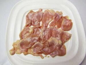 宮崎県産 若鶏 ハラミ肉 約2kg 業務用 冷蔵 宮崎食肉市場は同梱可
