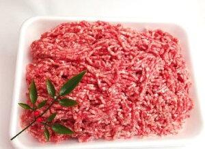 合挽ミンチ(宮崎産豚・豪州牛)1kg 挽肉 業務用 冷凍 宮崎食肉市場は同梱可