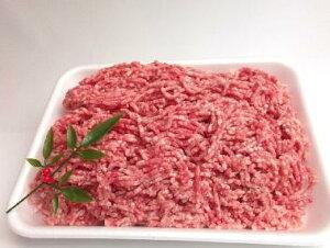 宮崎県産 豚100%ミンチ 1kg 挽肉 業務用 冷凍 宮崎食肉市場は同梱可
