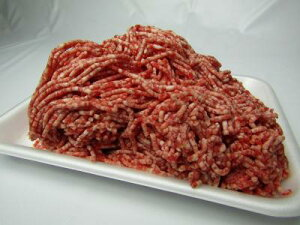 牛ミンチ(豪州牛)1kg 挽肉 業務用 冷凍 宮崎食肉市場は同梱可