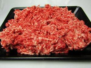 宮崎県産 100%牛ミンチ 1kg 挽肉 業務用 冷凍 宮崎食肉市場は同梱可