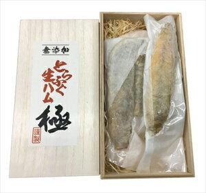 山口県下関 無添加 とらふぐ 生ハム 140g(木箱入り)
