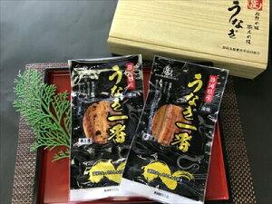 国産 静岡県産 うなぎ の 蒲焼 80g×5 (タレ+山椒付き)鰻、ウナギ