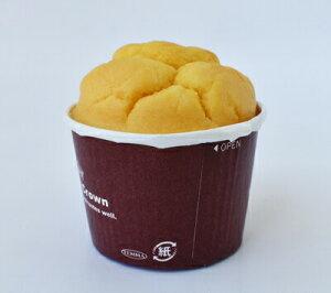 ミニカップケーキかぼちゃ(45g×100個入り)業務用 冷凍菓子 ホテル ペンション レストラン カフェ パーティー 学校 催事 イベント