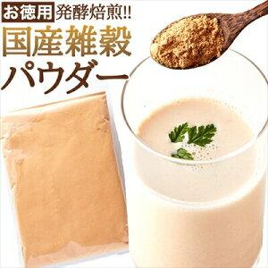 発酵焙煎 国産 雑穀パウダー 500g16種類の国産雑穀を使用しました。