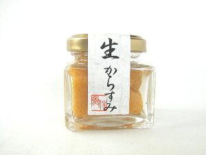 長崎県産 生からすみ 35g カラスミ