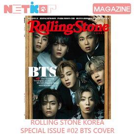 ROLLING STONE KOREA 2021年 特別号 (ISSUE #02) 表紙 BTS【送料無料】MAGAZINE 【公式グッズ】 韓国雑誌