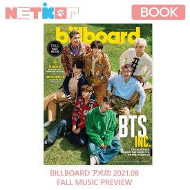 BILLBOARD アメリカ雑誌 2021年 8月 BTS 防弾少年団 【送料無料】MAGAZINE 【公式グッズ】