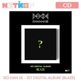 【DO HAN SE】1ST DIGITAL ALBUM【BLAZE】【送料無料】【公式グッズ】