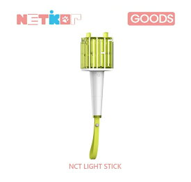 エヌシーティー 公式ペンライト NCT OFFICIAL FANLIGHT STICK 【当店限定特典】【送料無料】【公式グッズ】 K-POP プレゼント