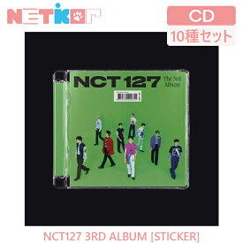 【2種セット/ポスター丸めて】(JEWEL CASE)【NCT127】正規3集CD【STICKER】【送料無料】韓国チャート反映 当店特典