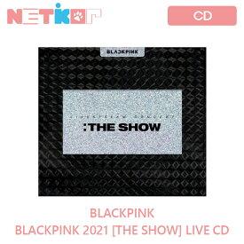 【8月/最大1000円OFFクーポン有】【BLACKPINK】BLACKPINK 2021【THE SHOW】LIVE CD【送料無料】 【公式】ブラックピンク