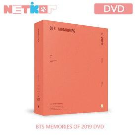 防弾少年団 BTS MEMORIES OF 2019 DVD【送料無料】当店限定特典