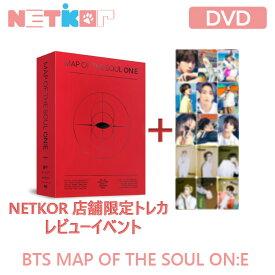 【NETKOR店舗限定特典】【DVD】【BTS】MAP OF THE SOUL ON:E【送料無料】 防弾少年団