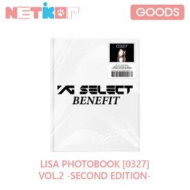 YGトレカセット付き) LISA PHOTOBOOK [0327] VOL.2 -SECOND EDITION-Two Thousand Twenty One 【送料無料】 BLACKPINK 写真集【03月28日から発送】
