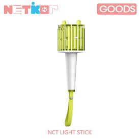エヌシーティー 公式ペンライト NCT OFFICIAL FANLIGHT STICK【送料無料】【公式グッズ】