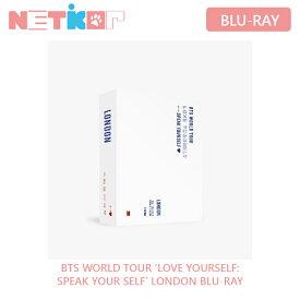 BTS WORLD TOUR 'LOVE YOURSELF: SPEAK YOURSELF' LONDON BLU-RAY 韓国版 リージョンコード A【送料無料】【10月26日から発送】