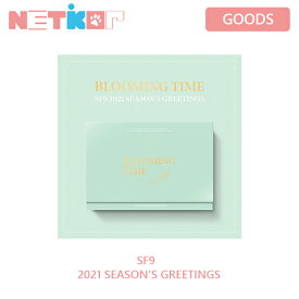 SF9 2021 SEASONS GREETINGS BLOOMING TIME リージョンコードALL 当店限定特典 【2021 シーズングリーティング v】【送料無料】エスエフナイン