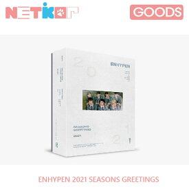 ENHYPEN 2021 SEASONS GREETINGS 【2021 シーズングリーティング カレンダー】当店限定特典【送料無料】 エンハイプン