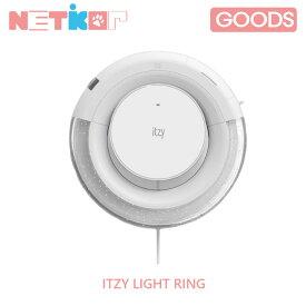 ITZY LIGHT RING【送料無料】【公式グッズ】当店限定特典 公式ペンライト イッジ