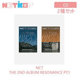 【2種セット】【送料無料】NCT 2集アルバム NCT The 2nd Album RESONANCE Pt.1 nct 2020 [CD] 当店特典 韓国チャート反映 エヌシーティー