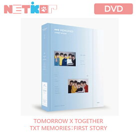 WEVERSE特典+) TXT DVD MEMORIES : FIRST STORY 当店限定特典 【送料無料】TOMORROW X TOGETHER トゥモローバイトゥギャザー