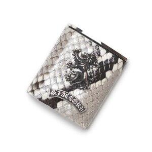 S'FACTORYエスファクトリー ポケット アッシュトレイ パイソン(ヘビ革) 携帯 灰皿 喫煙具 レザー 革 プレゼント ギフト 吸い殻入れ