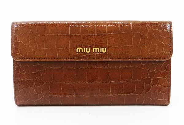 ◇【中古】 【MIU MIU ミュウミュウ】 クロコ型押し Wホック長財布 5M1133 財布 ブラウン