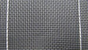 ダイオ化成 防虫ネット ダイオサンシャイン S-2000 (0.9m×100m) 日本製 銀糸入り 紙管付き ~R~